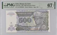 Zaire 500 Nouveaux Zaires 1994 P 64A Superb Gem UNC PMG 67 EPQ Top Pop