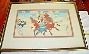 "Vtg Japanese Wood Block Print by Kokunimasa ""Yoritomo Minamoto Fighting Enemies"""