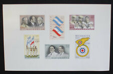 Nicaragua 1959 20th Anniversary Military Academy Imperf Sheet