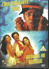 Chor Machaaye Shor / Badhaai Ho BADHAI-2 Bollywood Films en 1 DVD