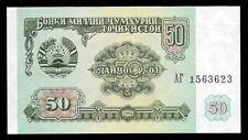 World Paper Money - Tajikistan 50 Rubles 1994 P5 @ Crisp Unc