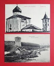 2 x AK Russland NOWGOROD um 1918 Kirche Stadtmauer    ( 36135