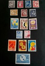 Romania postage stamps-1960's