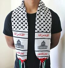 New Palestine Flag Neck Scarf (Qadimoon - Alquds) / Authentic Shemagh Kuffiyeh