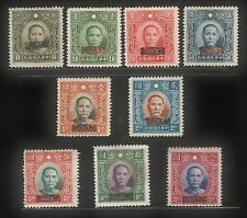 JapOcc Kwangtung 1942 Overpt on Dah Tung Pt SYS (9v, Cpt) MNH