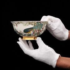 Bol en porcelaine chinoise Jingdezhen Chine émail doré oiseau paon fleurs forêt
