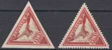 LATVIA, 1932 Mi 204A+B  LIGHT HINGED TRIANGLE AIR MAIL STAMPS - EAGLES