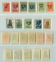 Estonia  1941, 1k  50k  MNH, Pernau. f3315