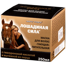 Hair Mask Horsepower Nutritious With pepper extract and hyaluronic acid 250 ml