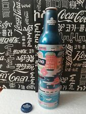 China Tsingtao Beer The most beautiful Qingdao  Aluminum bottle empty 473ml