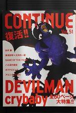 """JAPAN Magazine Book: Continue vol.51 """"Devilman crybaby"""""""