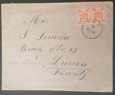 BL518 - Palestine 1919 SAFED cover to Switzerland, franked EEF pair stamps.