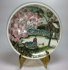 Johnson Brothers Small Plate - Made in England - Signed Banff - Farm/Well Scene