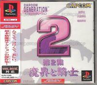 USED PS1 PS PlayStation 1 Capcom Generation Vol.2
