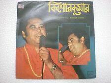 MODERN SONGS KISHORE KUMAR BENGALI rare EP RECORD 45 vinyl INDIA 1981 EX