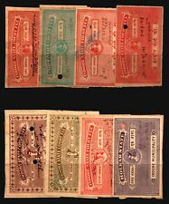 Indore 8 Large Court Fee Stamps (II) - G12