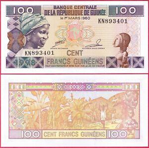 GUINEA 100 FRANCS 1998 P35 BANKNOTE UNC