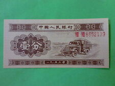 China 1953 1 Fen (=1 cent) Banknotes With Serial Number 8652139 (UNC)