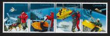 Canada Stamps — Strip of 4 — Search & Rescue Recherche & Sauvetage #2111i — MNH