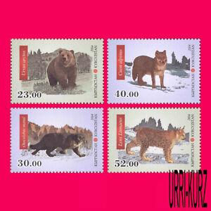 KYRGYZSTAN 2014 Nature Fauna Wild Animals Bear Wolf Lynx Pallas Cat Red Book 4v