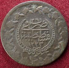Turkey 5 Kurush 1223 Yr.26 (1833) (C0601)