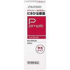 E56c Japan Shiseido Medicated Pimplit Acne Treatment Remedy GEL 15g