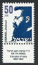 Israel 1986 Theodor Herzl 50a with 2 bands phosphorus MNH **