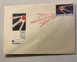 SPUTNIK 1 1957 SPACE FDC ENVELOPE EXTRA RARE STAMPED COVER INTERNATIONAL POST B