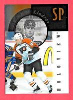 1995-96 Eric Lindros Upper Deck SP Holoview - Philadelphia Flyers