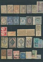 55 FRANCE TAX AND REVENUE STAMPS ON STOCK SHEET. ALL USED, FAULTY TO FINE.