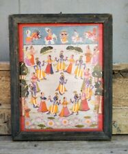 Hindu Lord God Shiva Krishna Rare Ritual Divine Worshiped Print Antique