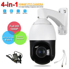 Security HD CVBS CVI AHD TVI 1080P High Speed Dome PTZ Camera 4-in-1 20X ZOOM