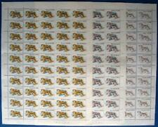 S3) Russia USSR-Tiger PROOF complete sheet in 3 types MNH prova di stampa Epreuve