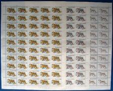 s3) Russia USSR - Tiger Proof complete sheet in 3 types  MNH  Probedruck Epreuve