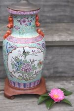 "VINTAGE CERAMIC HAND PAINTED BLUE GREEN MUN SHOU ASIAN URN TABLE LAMP 24"" H"