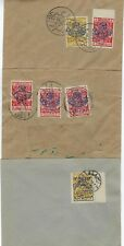 SAUDI ARABIA 1925 SIX NEJD COVERS W/FAKE STAMPS OVERPRINTS & CANCELS IDEAL REFER