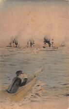 More details for japanese russo war military naval ships postcard (104