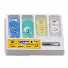 1 Kit Dental Polishing Finishing Discs Burr Composite Mandrel Wheel 14mm