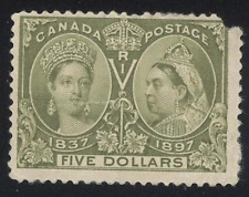 CANADA, #65, $5 Jubilee, UNUSED, repaired, missing top right hand corner, space