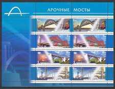 Rusia 2009 trenes/transporte/Puentes/barco M/S (n26780)