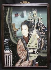 Antique Chinese Reverse Painting on Glass Woman Playing Pipa