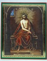 Crucifixion Jesus Christ 4 Virgin Mary Orthodox Icon Четырехчастная  Икона