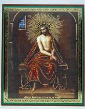 Icon Christ Crowned With Thorns + 2Laminated Icons Исус Христос В Терновом Венце