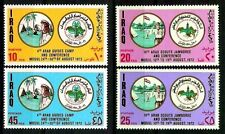 IRAQ Arab Boy Scouts Gril Guides & Conference Mosul 1972 SC 664 - 65 & 666 MH