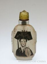 "3.67"" Nice Old Handmade Inside Painted ""Princess"" Glass Snuff Bottle"