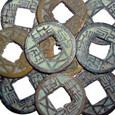 CHINE, Wu-Shu dynastie WEI du NORD 528-529 - 1 Piece -