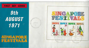 Singapore Year 1971 9th August Festival Miniature Sheet on Rare Private FDC