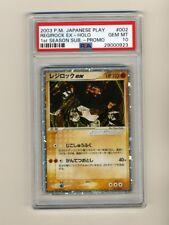 Pokemon PSA 10 GEM MINT Regirock EX Japanese Promo Fan Players Club Card 2/PLAY