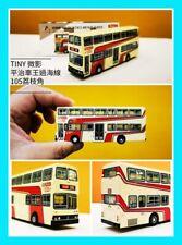 AUG 2020 TINY #148 KMB MERCEDES BENZ O305 105 DF7102 HK Hong Kong Bus 1:110