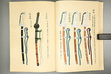 Samurai Clothes Katana Hukushoku Zukai Japanese Antique Woodblock Print Book